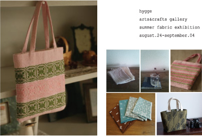 summer fabric exhibition